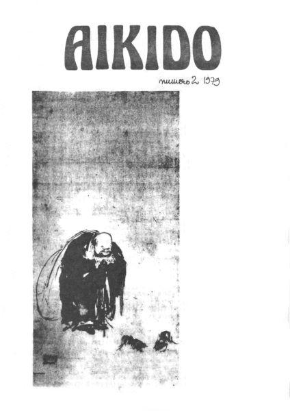 Aikido-lehti 2/1979