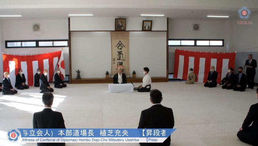Aikikai Foundation Kagamibiraki 2021